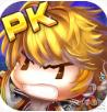 格斗小子手游渠道服版v1.3.0