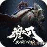 魂之刃巨龙城堡解锁完整版v5.0.0