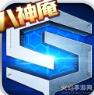 时空召唤腾讯版渠道服版v4.8.6