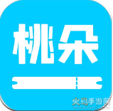 桃朵appv2.1.0红包版