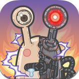 最强蜗牛修改器appv1.0安卓版