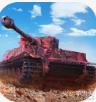 坦克世界闪电战手机版无限内购v7.1.0.147