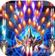 雷霆大战无限钻石免费版v2.21