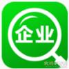 企查宝appv1.0.0官网免费版