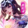 神雕侠侣2手游公益服版v1.20.0