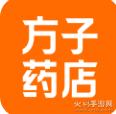 方子药店appv2.10安卓版
