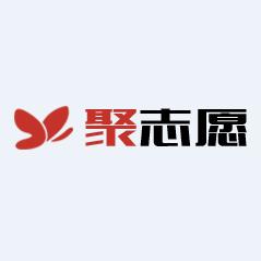 聚志愿app