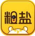 粗盐vlogappv2.01官网版