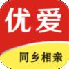 优爱相亲appv1.0.0安卓版