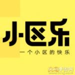 小区乐appv1.0.0官网版
