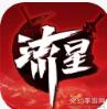 流星群侠传华为渠道服版v1.0.434714