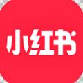 小红书通告appv1.0.0安卓版