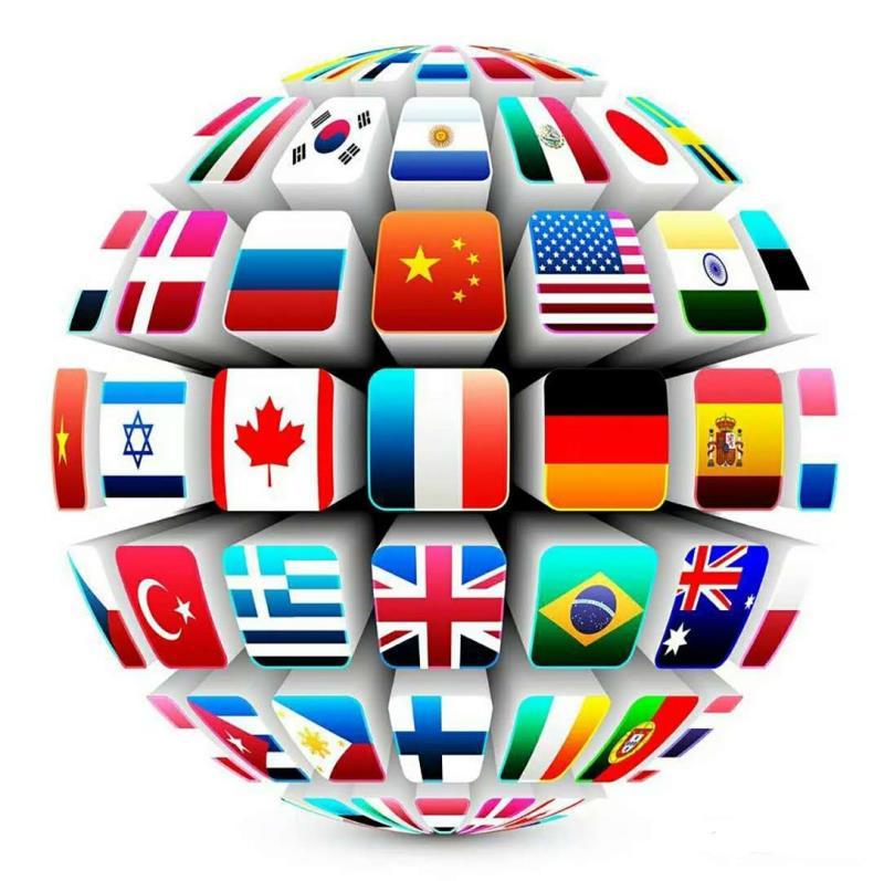 全球联盟物联appv1.0.0官网版