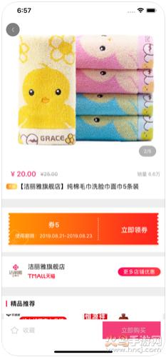 券师傅app下载