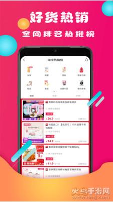 券丫app下载
