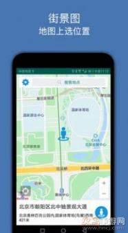 街景图app下载