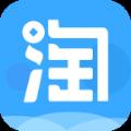 淘宝返利appv1.0.0官方版
