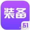 51交易appv1.0.1官�W版