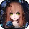 人偶馆绮幻夜免费版v1.5.0
