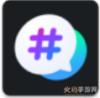 井盖appv1.2.1手机版