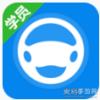 鹏城学车appv1.0.0免费版