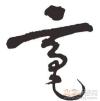 豪米�Dappv1.0.0手�C版