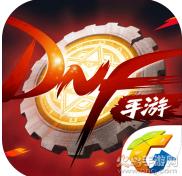 地下城与勇士手游最新版v1.2.1