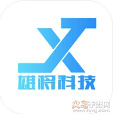 雄�⒖萍�appv1.0.1�O果版