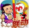 葫芦娃七子降妖变态版v1.0.23