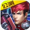 英雄枪战无CD修改版v1.0.0