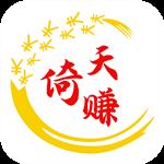 倚天�appv1.0.0手�C版