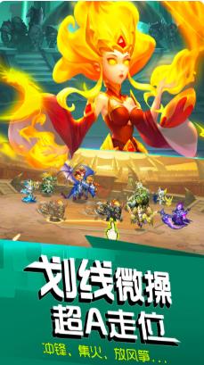 风暴召唤师折扣福利版游戏下载