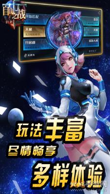 自由之战春节单机版游戏下载