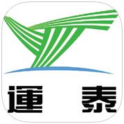 运泰出行appv1.0 官方版