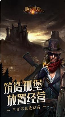地下城堡2黑暗觉醒豪华礼包免兑换游戏下载