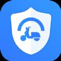 电动车卫士appv1.0 官方版