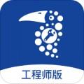 啄木鸟维修接单appv1.0 安卓版