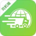 满帮司机appv1.0 官方版