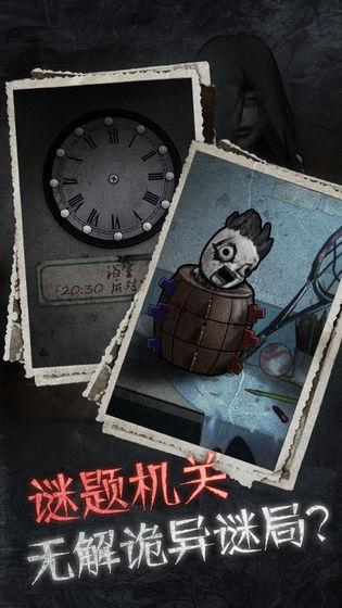 十三号病院预约测试版游戏下载