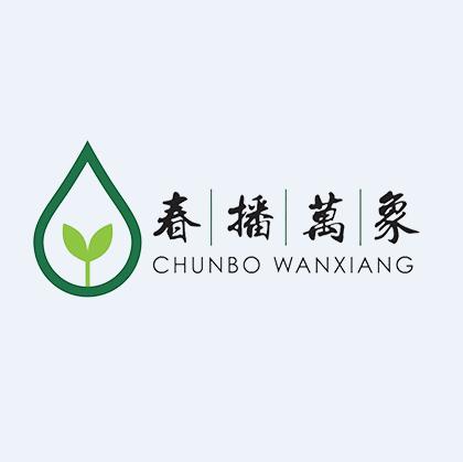 春播云诊所appv1.0 官网版