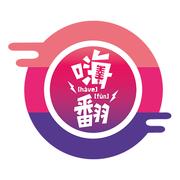 havefun追�『�r光appv1.0 官方版