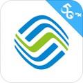 移动营业厅appv1.0 官网版