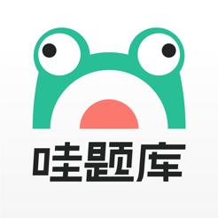 �s盛哇�}��appv1.0 官�W版