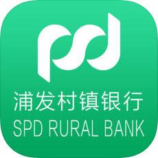 茶陵浦发村镇银行appv1.0 官网版