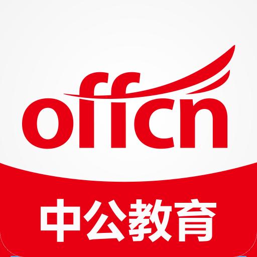 中公�n堂appv1.0 免��Q�a版