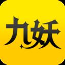 九妖游�蛐且�版app官�W安卓版