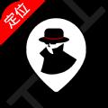 暗网侦探定位app免授权码版v5.1.1