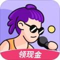 K酷唱唱appv1.0 安卓版