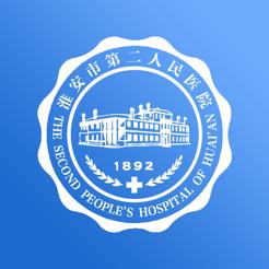 淮安二院互联网医院appv1.0安卓版