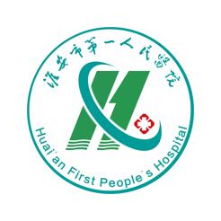 淮安第一人民医院appv1.0官网版